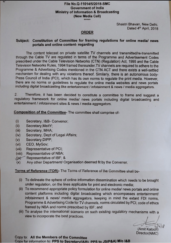 The circular issued by the I&B Ministry announcing the formation of the committee.