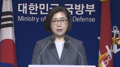 Seoul: In this screen capture from Yonhap News TV, South Korea