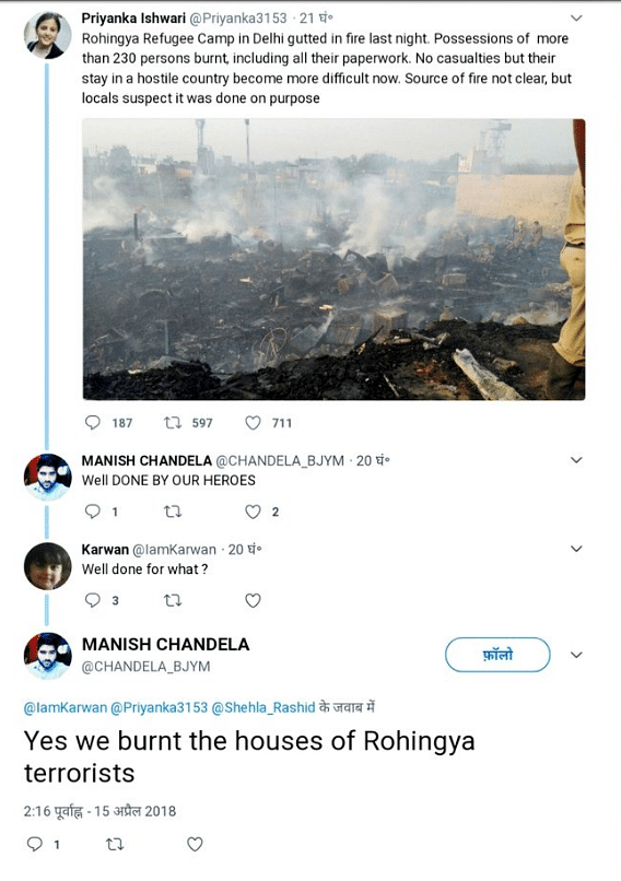 BJP Youth Leader Allegedly Admits to Burning Rohingya Camp