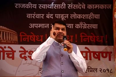 Mumbai: Mumbai: Maharashtra Chief Minister and BJP leader Devendra Fadnavis addresses during a day-long fast called by the party to protest the disruption of Parliament