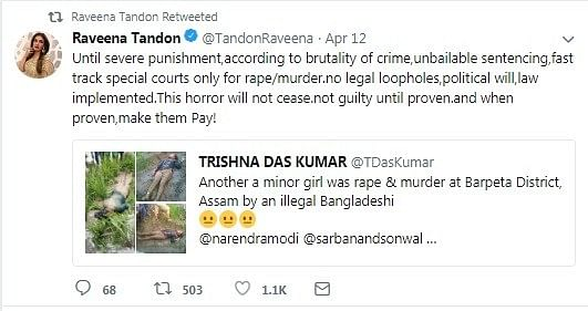 The victim, contrary to social media posts calling her a minor was in her mid-thirties and is survived by a teenage daughter.