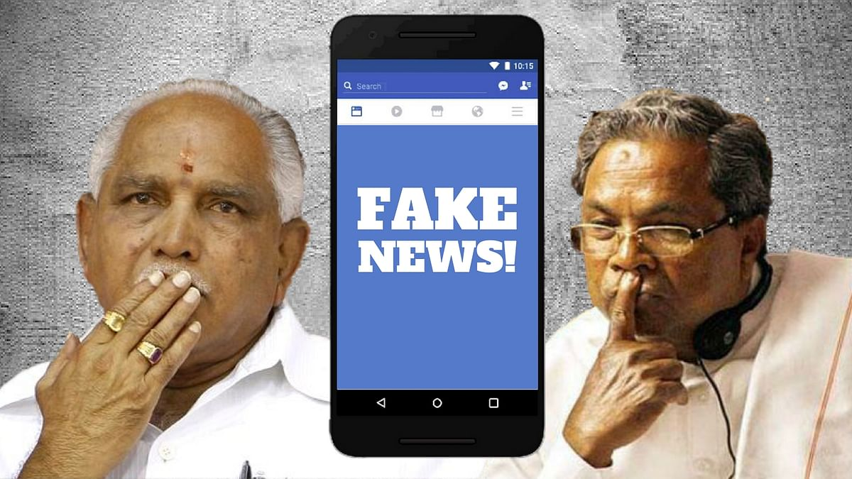 Beware: Fake News Fever in Karnataka as Assembly Polls Approach