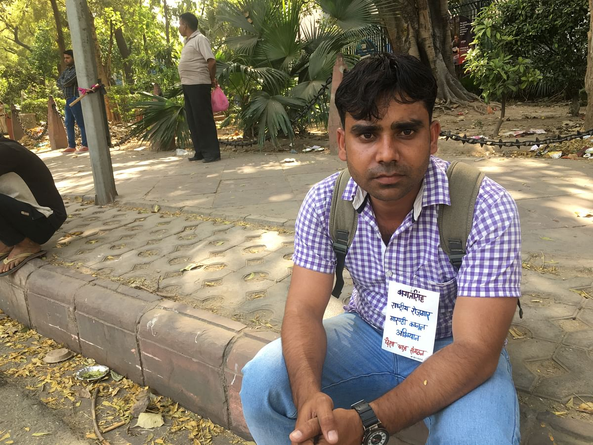 24-year-old Praveen left his job at Maruti plant in Gurugram due to poor working conditions.
