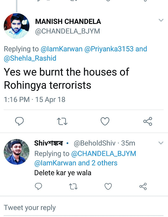 Manish Chandela deleted his Twitter account afterwards.