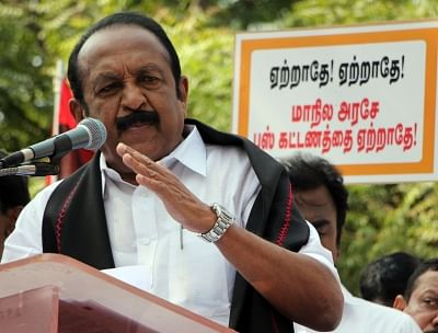 MDMK leader Vaiko has lodged a complaint with that miscreants were spreading false news on social media about him.