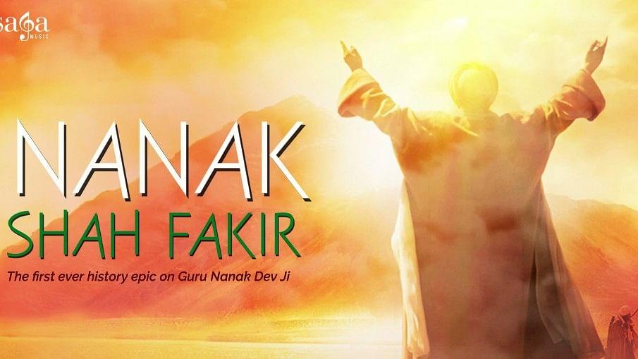 A poster of <i>Nanak Shah Fakir</i>.