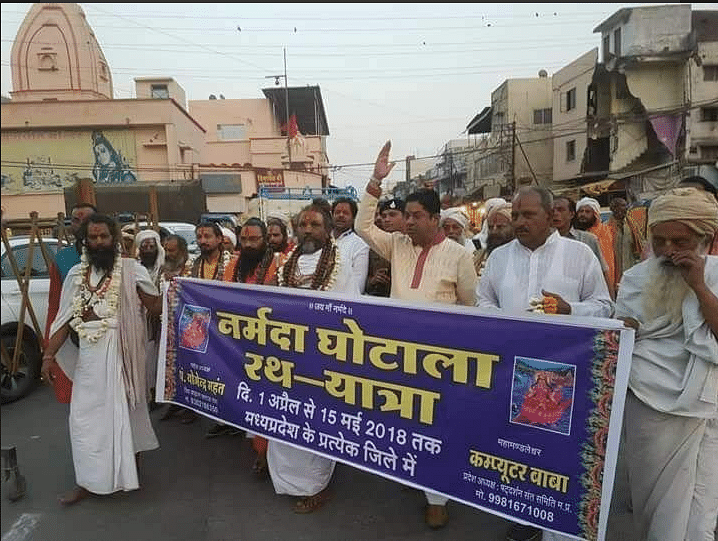The sadhus were planning to take out a march to expose the alleged scam in planting saplings on the banks of the Narmada river.