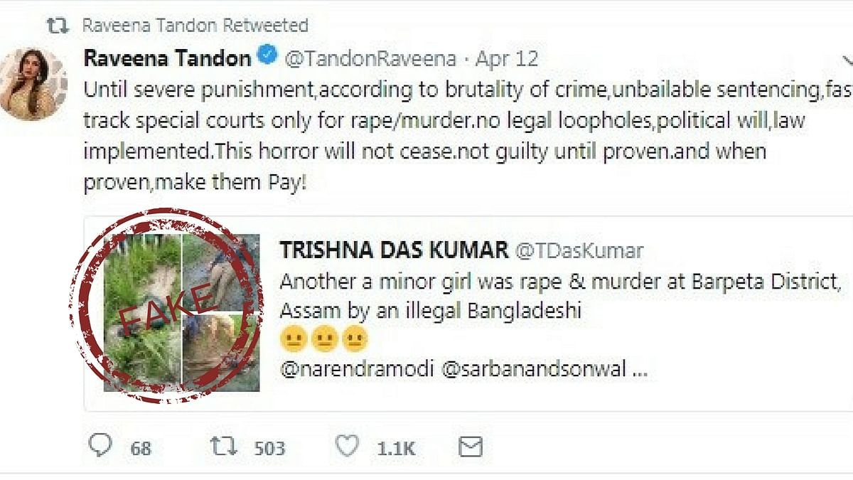 BOOM contacted local police in Assam and Bihar and found troubling inaccuracies in at least two viral posts on social media.