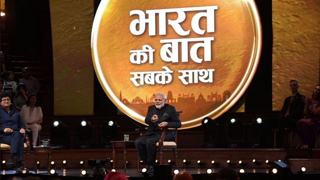 PM Modi at Bharat ki Baat, Saabke Saath event in London.