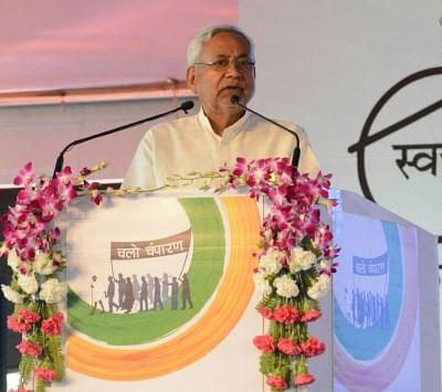Motihari: Bihar Chief Minister Nitish Kumar addresses at the National Convention of
