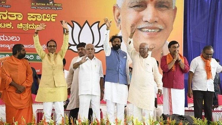 Janardhan Reddy Shares Stage with Yeddyurappa, Chouhan in Rally