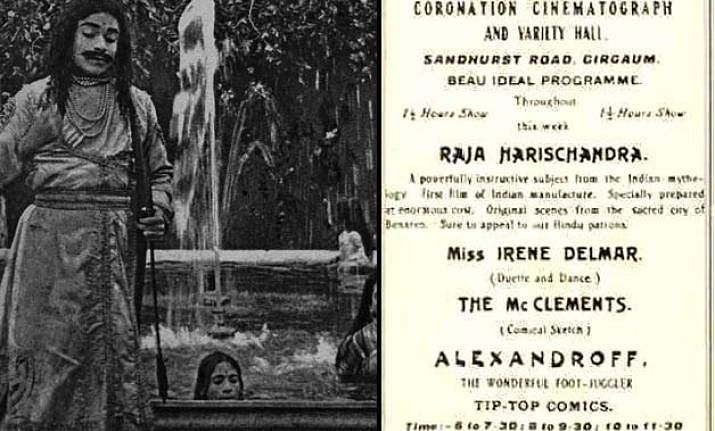 An ad for <i>Raja Harishchandra</i>.