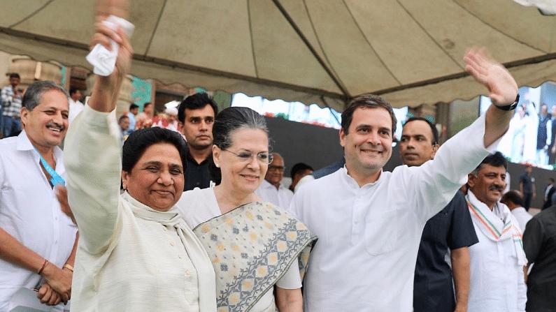 Mayawati Appeals to Vote for Cong in Amethi, Raebareli