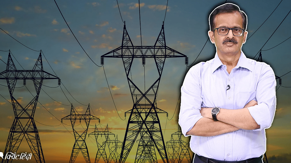 Total Rural Electrification? The Real Numbers Will Shock You!