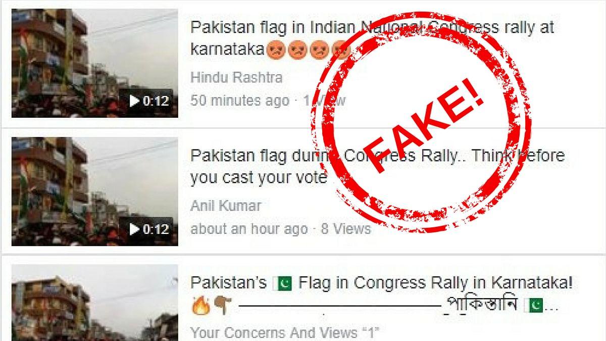 Viral: Fake News of Pakistan Flag Waved at Congress K'taka Rally