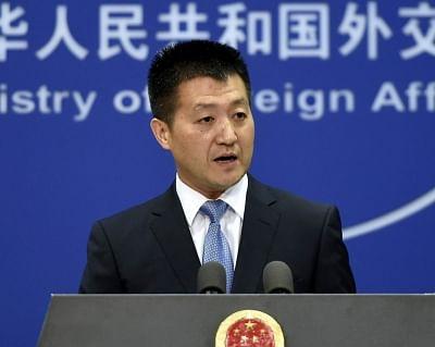 Lu Kang. (File Photo: IANS)