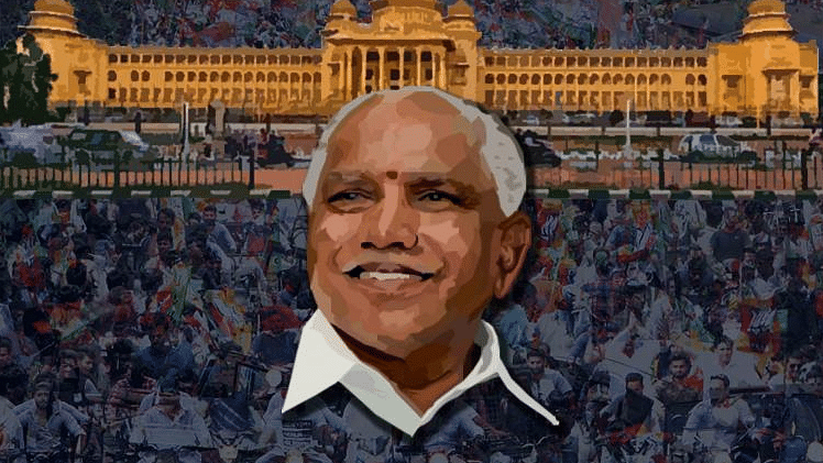 Yediyurappa Takes Oath as New CM, To Prove Majority on 29 July
