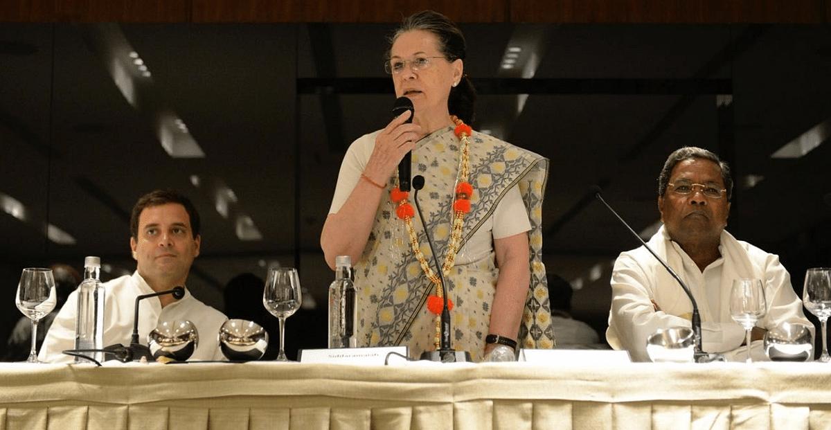 Sonia Gandhi addresses party meet.