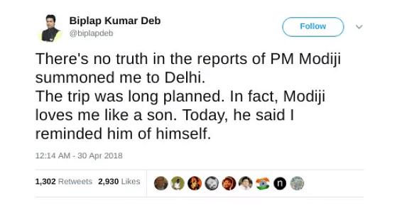 Led by IANS, Media Falls For Tweet by Biplab Deb's Parody Account
