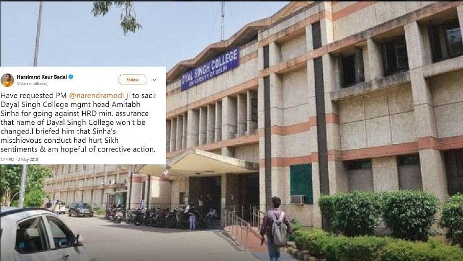 SAD Slams 'Renaming' of DU's Dyal Singh; HRD  Min Warns College