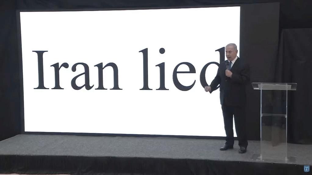 Israel's Prime Minister Benjamin Netanyahu makes a presentation on 30 April, 2018.