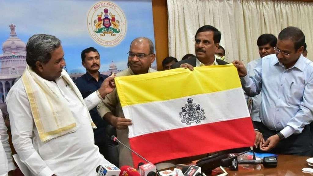 Chief Minister Sidaramaiah unveils the Karnataka flag.