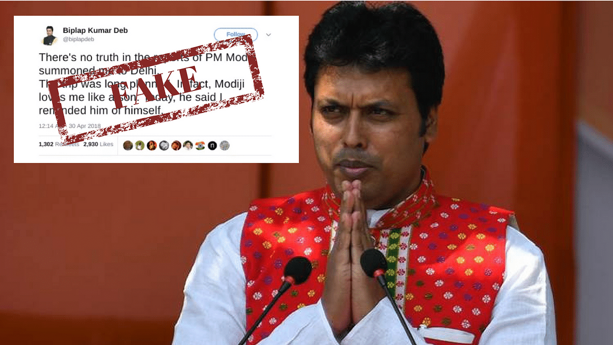 Led by IANS, Media Falls For Tweet by Biplab Deb's Parody Account