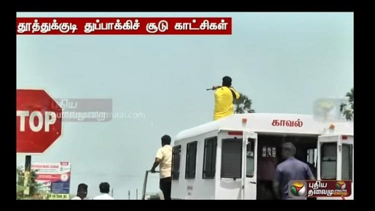 Sterlite Protests: Video Allegedly Shows Cops Using Assault Rifles