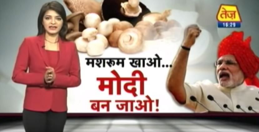 A screenshot (from the show 'Shut Up Ya Kunal') of a news anchor explaining how one can become like PM Modi,  if one adheres to his eating habits... that centre around mushrooms.