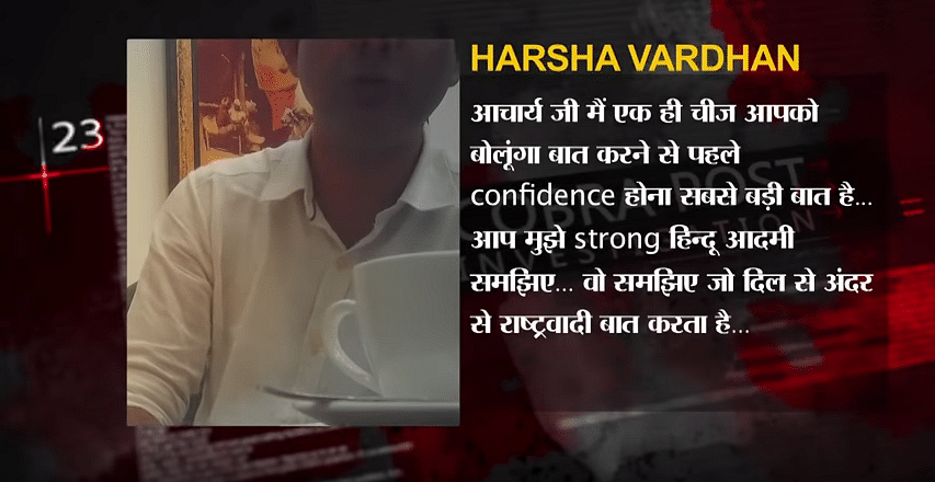 Network 18 official Harsh Vardhan in the sting saying that he's a Hindu man.