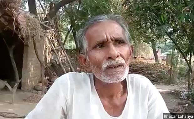 65-year-old Lal makes about Rs 175 a day when he finds work digging ditches or building roads under the Mahatma Gandhi National Rural Employment Guarantee Scheme