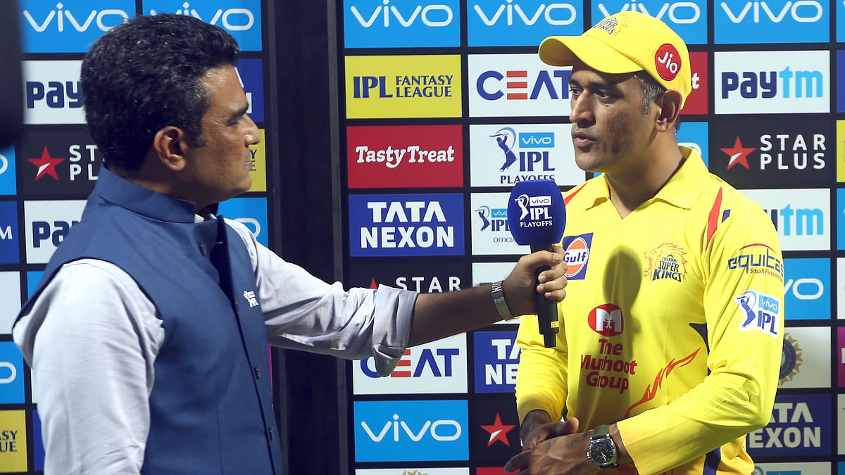 Du Plessis' Innings vs SRH Showed Why Experience Counts: MS Dhoni