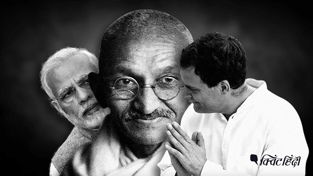 Did Gandhi Really Want A 'Congress-Mukt Bharat'?