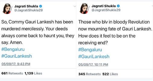 Jagrati Shukla on the killing of Gauri Lankesh.