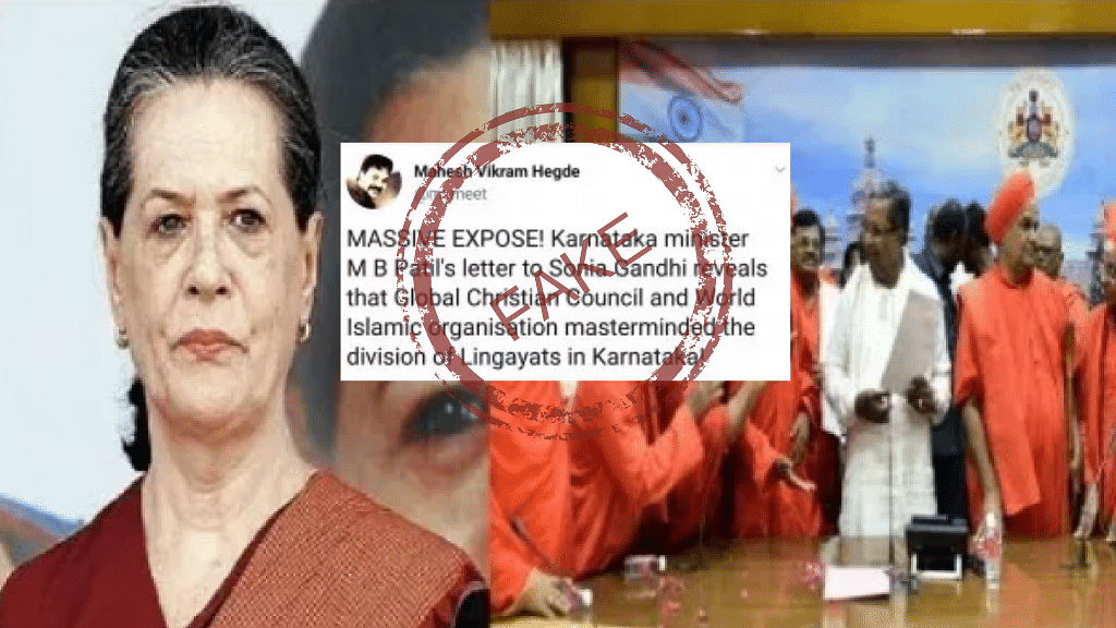 Postcard News Targets Sonia With Yet Another Fake Communal Story