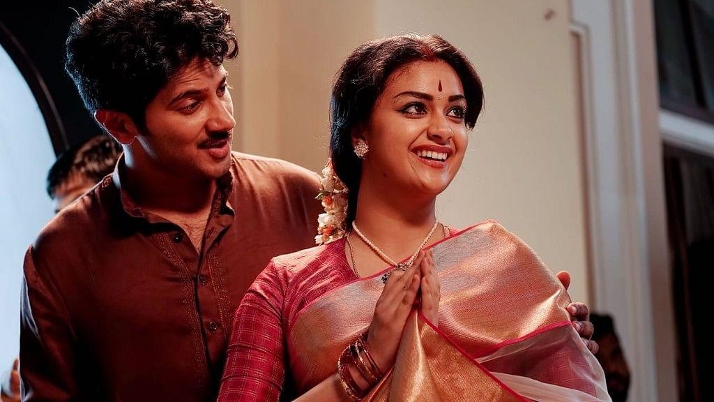 Actors Keerthy Suresh, Dulquer Salmaan Talk About Making Mahanati