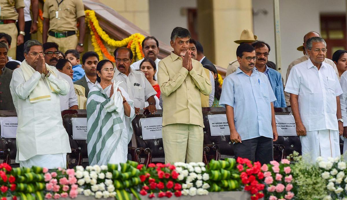 Arvind Kejriwal shares stage with Siddaramaiah, Mamata Banerjee, Pinarayi Vijayan and N Chandrababu Naidu
