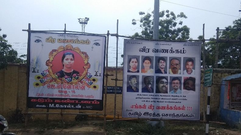 Photographs of the people who died in the police firing on 22 May 2018 in Tuticorin while protesting against Sterlite.