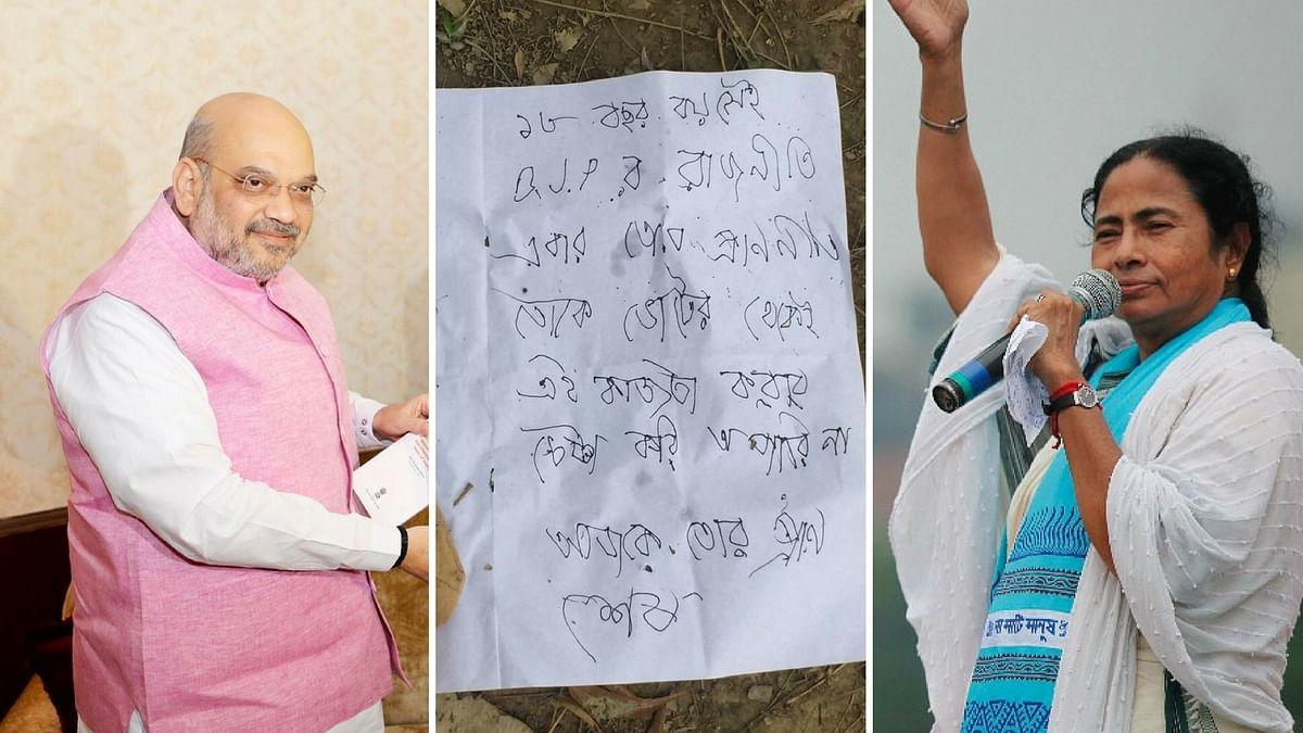 Alleged BJP Worker Found Dead in West Bengal, Shah Blames TMC