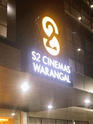 Hyderabad: Chennai's Iconic SPI Cinemas Opens 5 screen Multiplex in Warangal. (Photo: IANS)