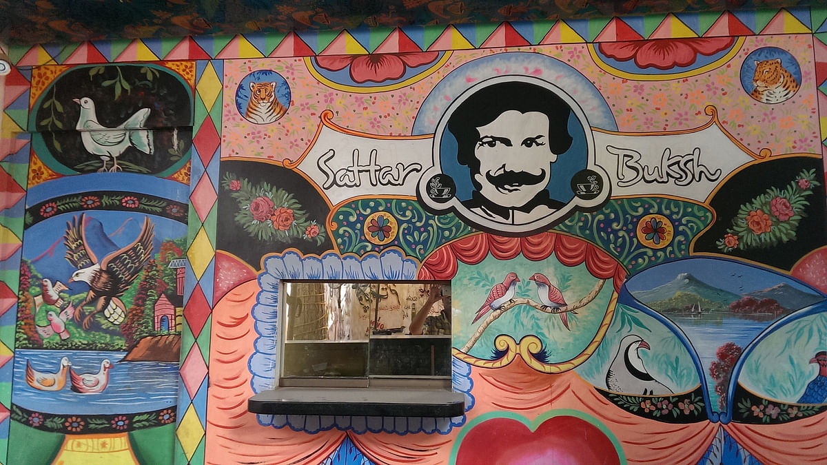 Pakistan's Quest for Identity: Contesting Islam