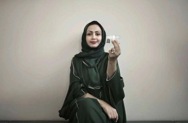 A 21 June 2018 photo of car saleswoman Maram al-Hazer at the Al-Jazirah Ford showroom in Riyadh, Saudi Arabia.