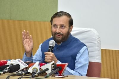 HRD proposes Draft Act to replace UGC