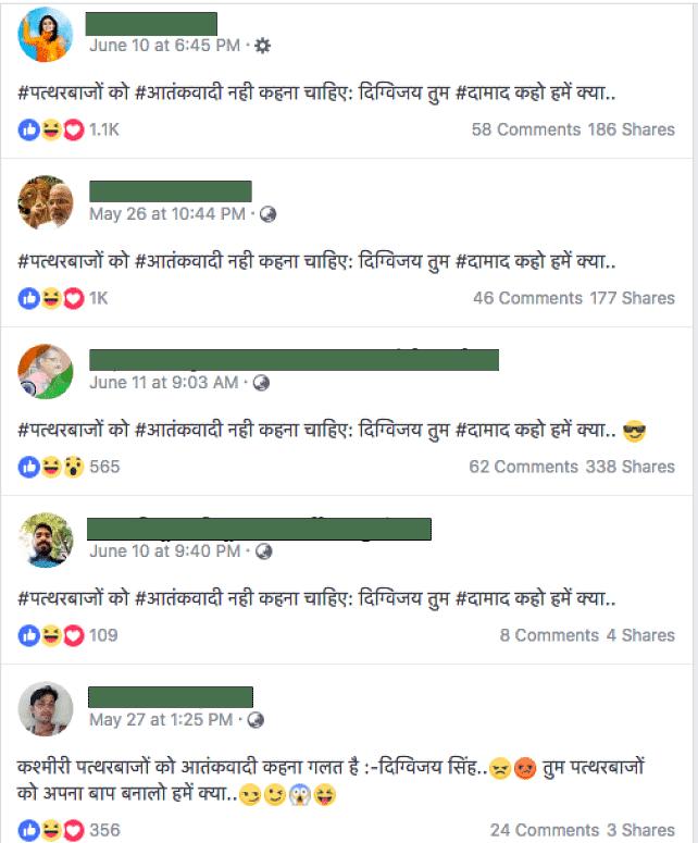 Fake Quotes Attributed to Digvijaya Singh Viral on Social Media