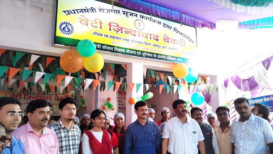 The inauguration of Beti Zindabad Bakery on 16 August 2017.