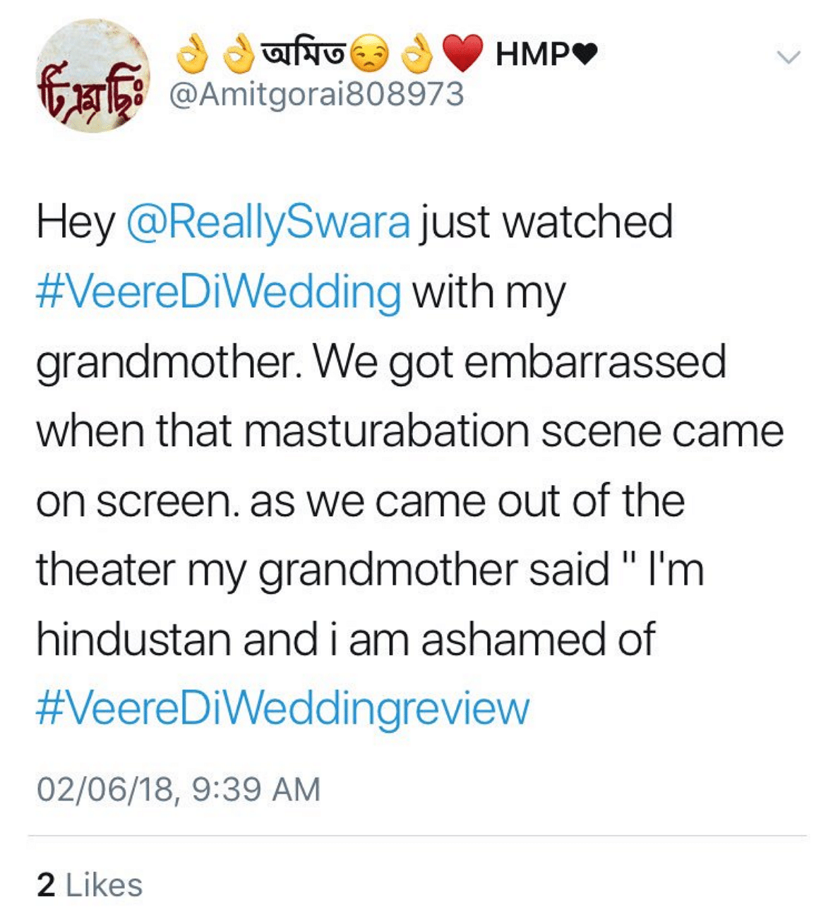 My Grandmom Also Saw Veere Di Wedding & Here's What She Had to Say