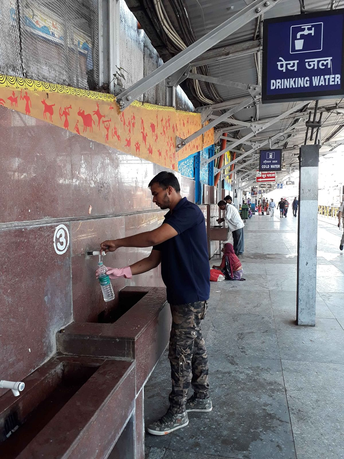 Water collected from the Bhopal Railway Station.