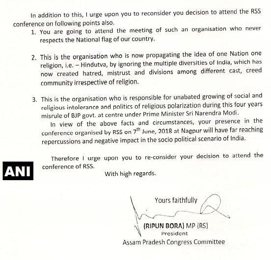 Pranab Mukherjee Has Shown Mirror to RSS at Their HQ: Congress