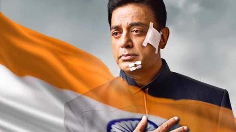 Aamir Khan to Unveil the Trailer of Kamal Haasan's 'Vishwaroop 2'