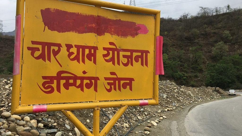 A dumping site near Srinagar, Uttarakhand.